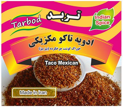 ادویه تاکو مکزیکی