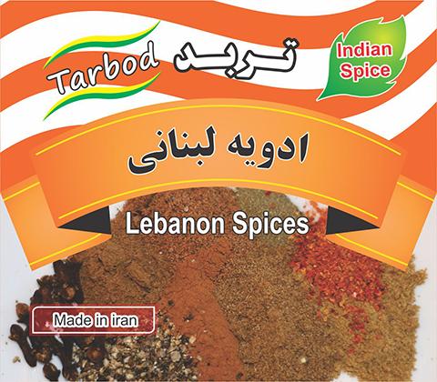 ادویه لبنانی